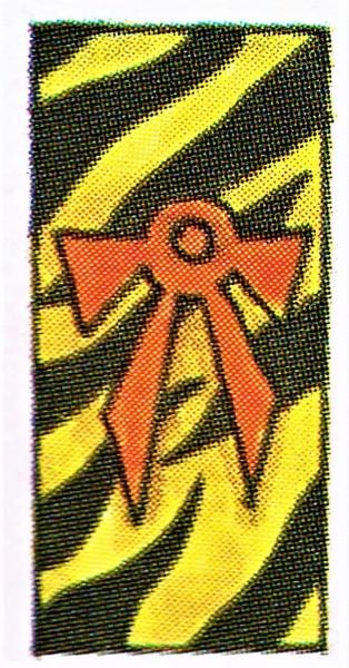 Eldar Yriel's Eldritch Raiders - Personal Company (WD100, 1988)