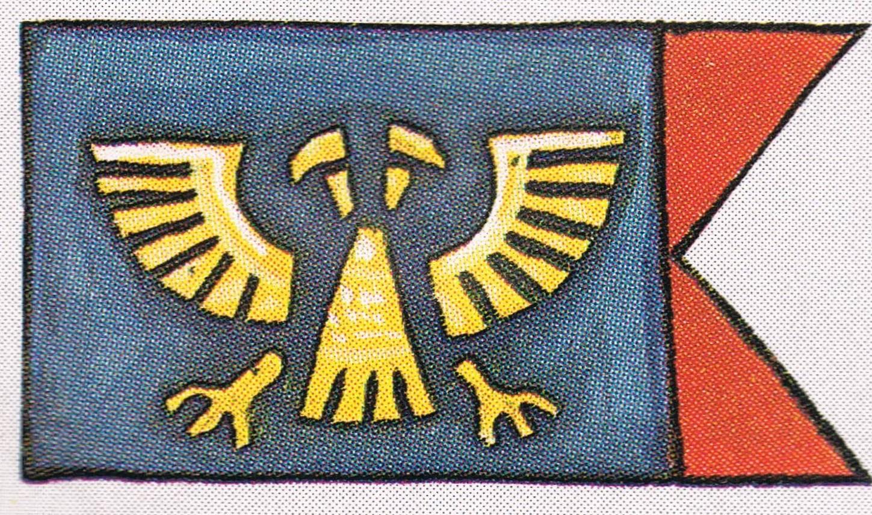Legio Cybernetica (Robots) Imperial Flag, WD104, 1988